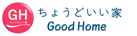 GH<Good Home>ちょうどいい家~福井県 格安789万円~で新築住宅が買える
